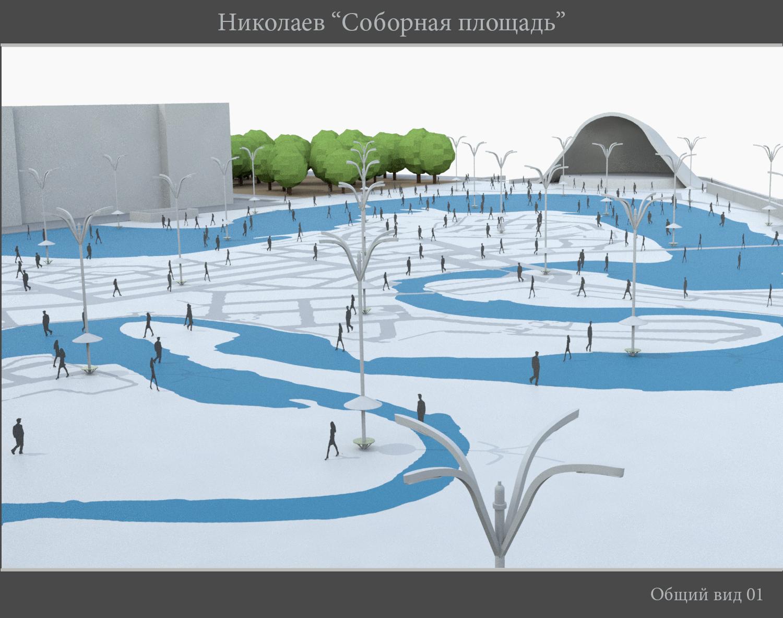 концепт реконструкции Соборной площади, Николаев