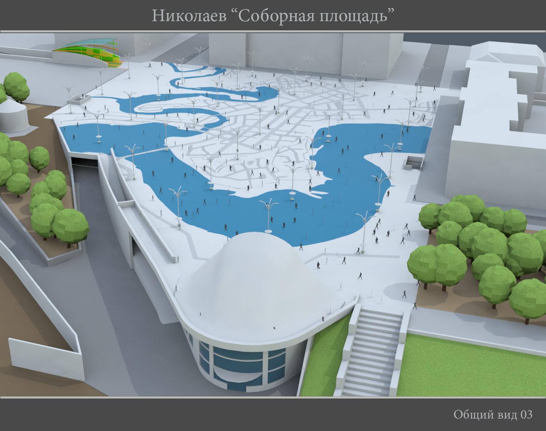 концепт реконструкции Соборной площади в Николаеве