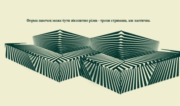 Галина Водоп'янова